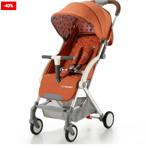 Baby Strollers Foldable Travel Trolley For You